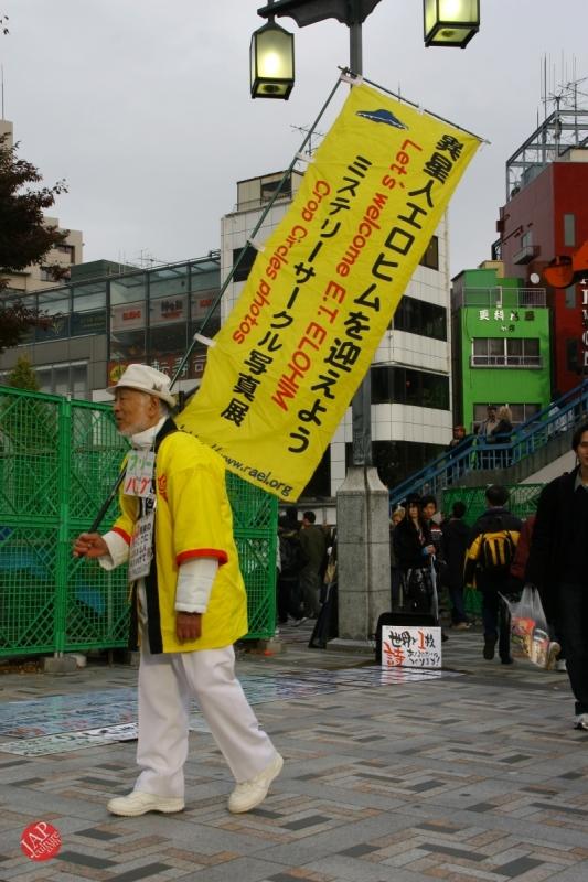 Free hugs struggle in Japan vol.2 Religion makes use of Free hugs? with Raelian flag. (4)