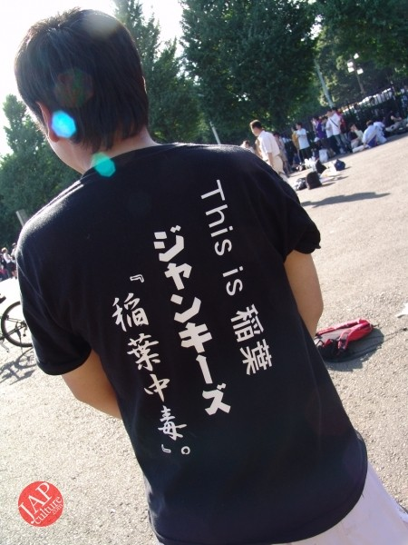 Otaku wearing Tokkoufuku scare people with mental disordering fearfulness. (41)