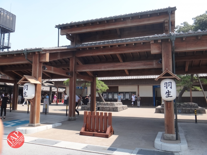 Photo of New Japanese historical town on the highway with traditional foods, Hanyu parking