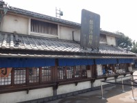 New Japanese historical town on the highway with traditional foods, Hanyu parking (23)