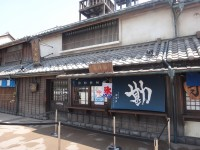 New Japanese historical town on the highway with traditional foods, Hanyu parking (22)