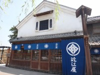 New Japanese historical town on the highway with traditional foods, Hanyu parking (18)