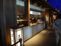 New Japanese historical town on the highway with traditional foods, Hanyu parking (16)