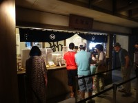 New Japanese historical town on the highway with traditional foods, Hanyu parking (9)