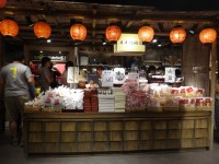 New Japanese historical town on the highway with traditional foods, Hanyu parking (7)